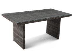 BONDI-DINING TABLE